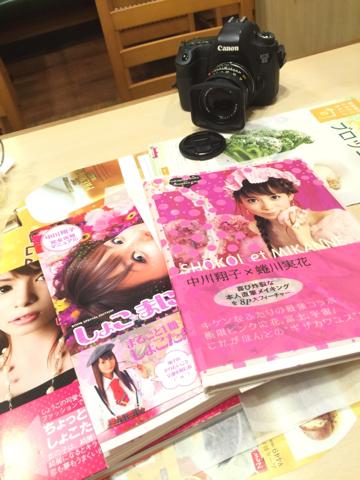 image-20151011011344.png